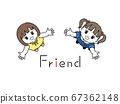 传播她的朋友一个女孩的插图 67362148