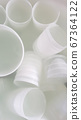 Plastic forms for ricotta cheese making 67364122