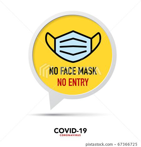 No face mask No entry sign. 67366725