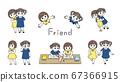 朋友可爱的小女孩插图集 67366915