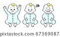 快樂,痛苦,哭泣的嬰兒黃 67369087