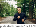Sports man in a morning summer park 67371379