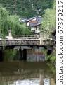 Kinosaki Onsen Street 67379217