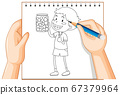 Hand writing of boy holding candy jar outline 67379964