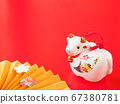 [Image for 2021 ox-year New Year's card] New Year's decoration of ox stock Photos-photolibrary 67380781