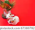 [Image for 2021 ox-year New Year's card] New Year's decoration of ox stock Photos-photolibrary 67380782