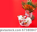 [Image for 2021 ox-year New Year's card] New Year's decoration of ox stock Photos-photolibrary 67380847