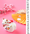 [Image for 2021 ox-year New Year's card] New Year's decoration of ox stock Photos-photolibrary 67380873