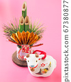 [Image for 2021 ox-year New Year's card] New Year's decoration of ox stock Photos-photolibrary 67380877