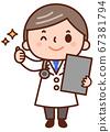 좋은 포즈 의사 67381794