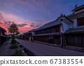 Unnojuku Townscape Kitaguni Kaido 67383554