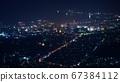 Night view of Otaru Tenguyama 67384112