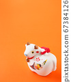 [Image for 2021 ox-year New Year's card] New Year's decoration of ox stock Photos-photolibrary 67384126
