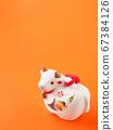 [2021年牛年新年賀卡的圖像]牛的新年裝飾庫存圖片-攝影庫 67384126