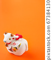 [Image for 2021 ox-year New Year's card] New Year's decoration of ox stock Photos-photolibrary 67384130
