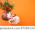 [2021年牛年新年賀卡的圖像]牛的新年裝飾庫存圖片-攝影庫 67384134