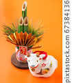 [Image for 2021 ox-year New Year's card] New Year's decoration of ox stock Photos-photolibrary 67384136