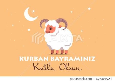white sheep eid-al-adha mubarak muslim holiday banner kurban bayraminiz poster kutlu olsun greeting card 67384521