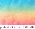 基於藍色,黃色和紅色漸變的和紙 67388582