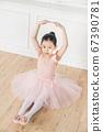 Happy children concept, a portrait of asian children smiling 398 67390781
