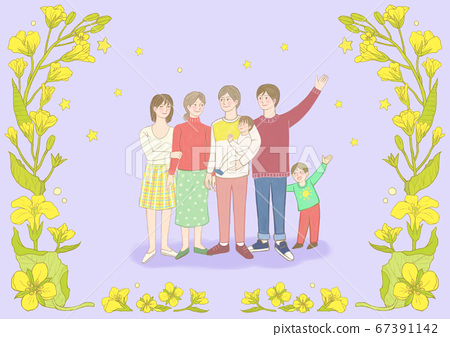 Spring floral frame with happy people illustration 017 67391142