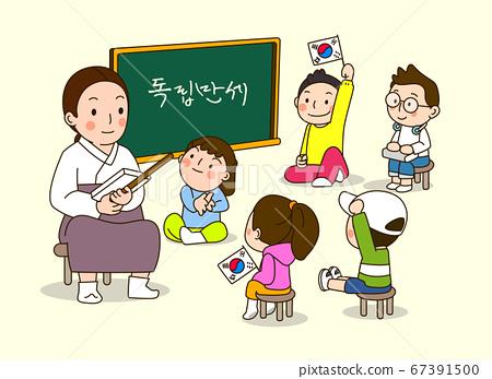 Children's education concept, forebears teaching children illustration  009 67391500