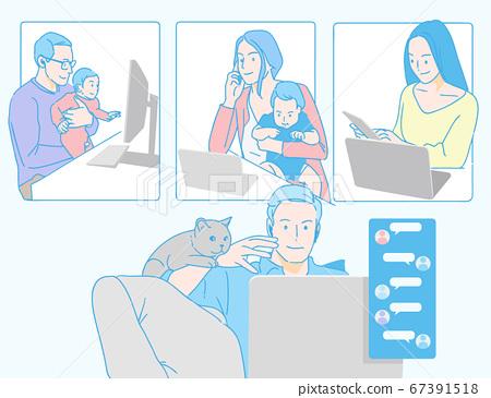 Teamwork and success concept illustration 009 67391518