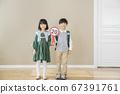 Happy children concept, a portrait of asian children smiling 014 67391761