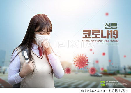 Safety concept for poster design 010 67391792