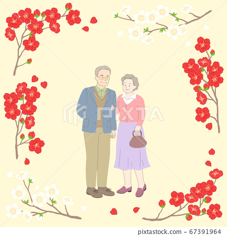 Spring floral frame with happy people illustration 003 67391964