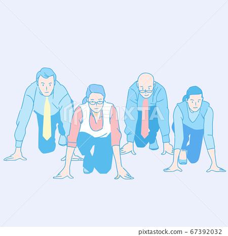 Teamwork and success concept illustration 012 67392032
