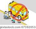 Children traffic safety concept illustration 008 67392053