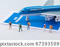 Miniature world concept- Miniature figurine of traveler, businessman, couple, family 066 67393509