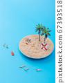 Miniature world concept- Miniature figurine of traveler, businessman, couple, family 029 67393518