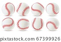 Baseball ball. Leather white softball with red lace stitches, sport equipment for game. Athletic balls with seams realistic vector set 67399926