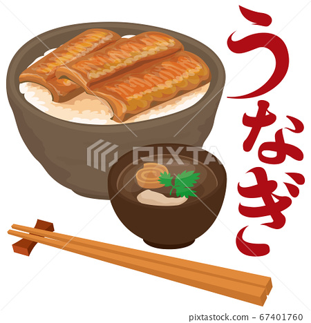 Delicious eel bowl 67401760