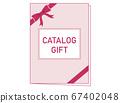 카탈로그 선물 67402048