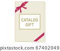 카탈로그 선물 67402049