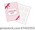 카탈로그 선물 67402050