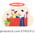 Young Man Buying Bouquet in Flower Shop. Saleswoman Giving Blossoms to Customer Visiting Floristic Store 67402411