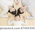 가족 미소 67404394