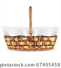 Realistic Detailed 3d Rattan Picnic Basket. Vector 67405456