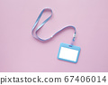 Blank badge mockup on blue background. 67406014