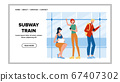 Subway Train With Passengers City Transport Vector 67407302