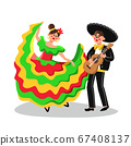Mariachi Man Musician And Woman Dancing Vector 67408137