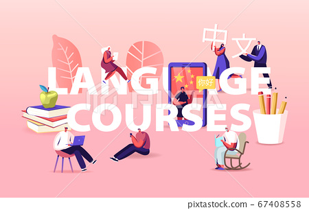 Characters Learning Chinese Language Concept. People with Laptop or Smartphone Listen Teacher 67408558