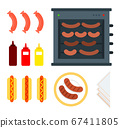 Sausage electrical grill vector flat material design isolated object on white background. 67411805