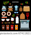 Coffee store flat style vector illustration on dark theme background. 67411821