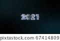 帕克2021年開幕冠軍 67414809