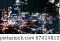 浮在虛擬空間中的粒子英語字母 67414813